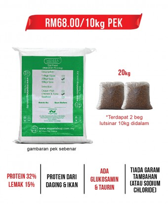 Feeder Rohani Anie : MISHA Dry Cat Food Chicken & Tuna 20KG
