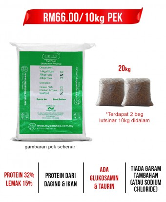 Feeder Sally : MISHA Dry Cat Food Seafood 20KG