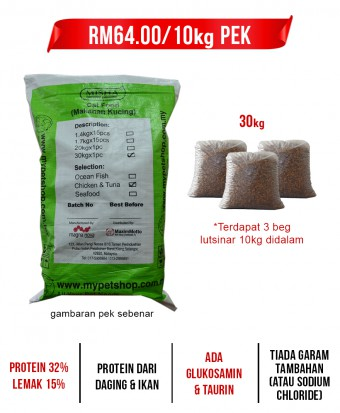 Feeder Rohani Anie : MISHA Dry Cat Food Chicken & Tuna 30KG