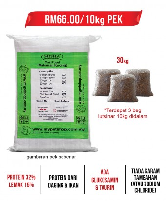 Puan Mila : MISHA Dry Cat Food Chicken & Tuna 30KG