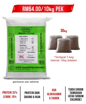 AMANAH : MISHA Dry Cat Food Ocean Fish 30KG