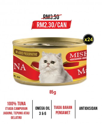 Feeder Rohani Anie : MISHA Majestic Premium Wet Canned Cat Food Tuna 85g x 24 Tins