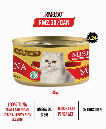 Bulu2 Initiative : MISHA Majestic Premium Wet Canned Cat Food Tuna 85g x 24 Tins