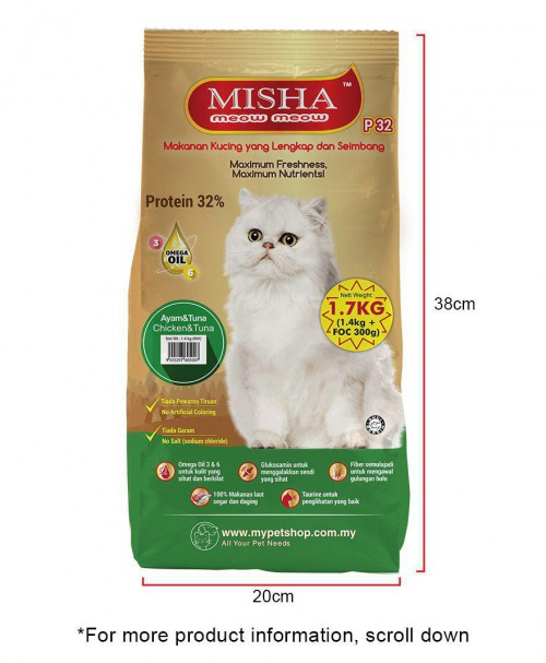 Feeder Sally : MISHA Dry Cat Food Chicken & Tuna 1.7KG x 2 Packs