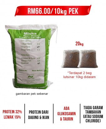 Tobby Cattery : MISHA Dry Cat Food Seafood 20KG