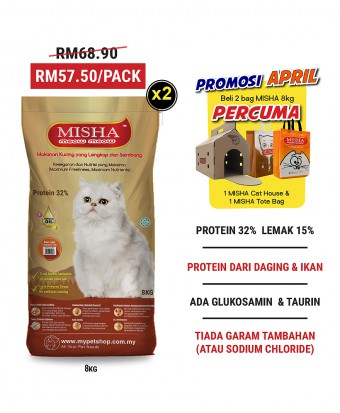 Promosi April - AMANAH : MISHA Dry Cat Food Ocean Fish 8KG x 2 Packs