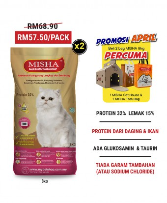 Promosi April - AMANAH : MISHA Dry Cat Food Seafood 8KG x 2 Packs