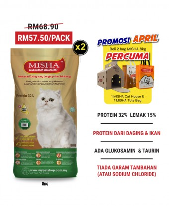 Promosi April : MISHA Dry Cat Food  8KG x 2 Packs (Assorted Flavour)