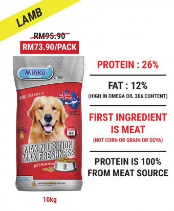 MDDB : Minka Dry Dog Food Lamb 10KG