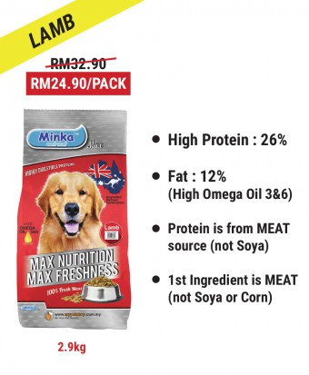 Feeder Sally : Minka Dry Dog Food Lamb 2.9KG