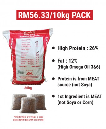 SM Kwang Hua : Minka Dry Dog Food Chicken 30KG