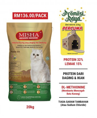 PROMO RAYA - AMANAH : MISHA Dry Cat Food Chicken & Tuna 20KG