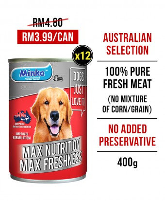Chung Hua School : Minka Wet Canned Dog Food 400G x 12 Tins