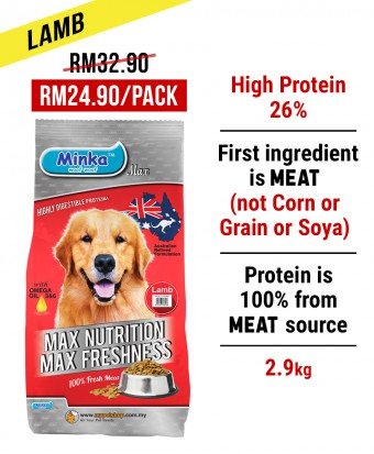 MDDB : Minka Dry Dog Food Lamb 2.9KG