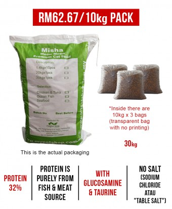 MISHA Dry Cat Food Chicken & Tuna 30KG